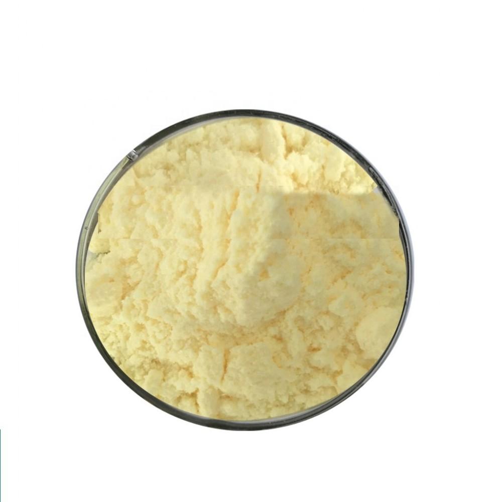 槐角提取物染料木素医药中间体陕西建和