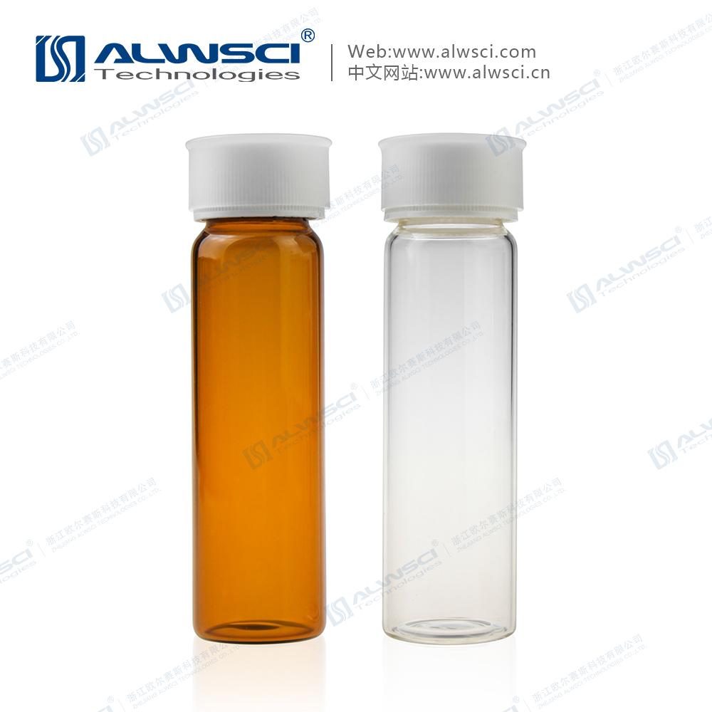 超净款 24-400 40mL 螺纹口 透明棕色 吹扫瓶 TOC瓶 顶空进样瓶