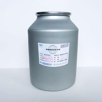盐酸帕洛诺司琼 其他西药原料