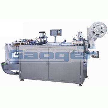 FSC-350 全自动塑料热成型机