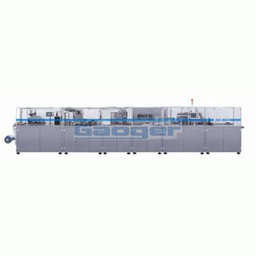 DHC-250FI 鋁塑自動裝盒生產線