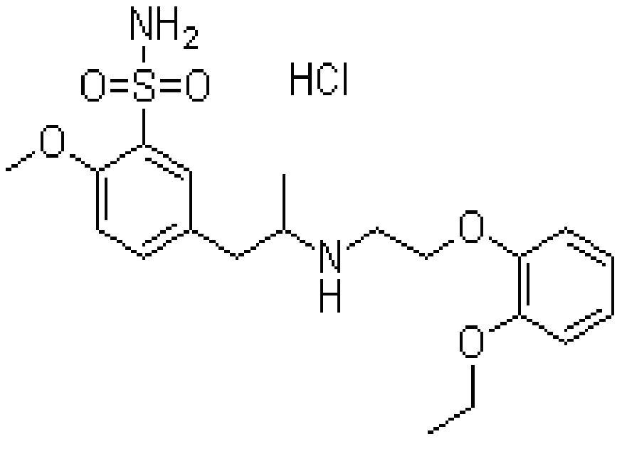 鹽酸坦索羅新