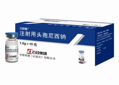 注射用頭孢尼西鈉