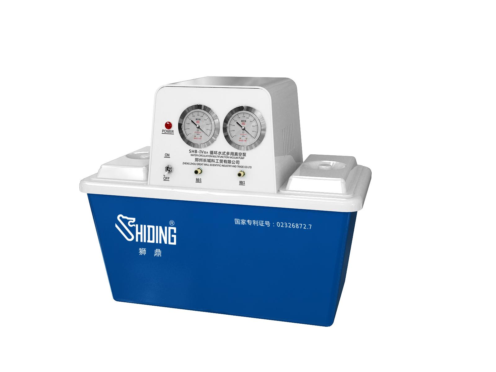 SHB-IV雙A循環水式多用真空泵