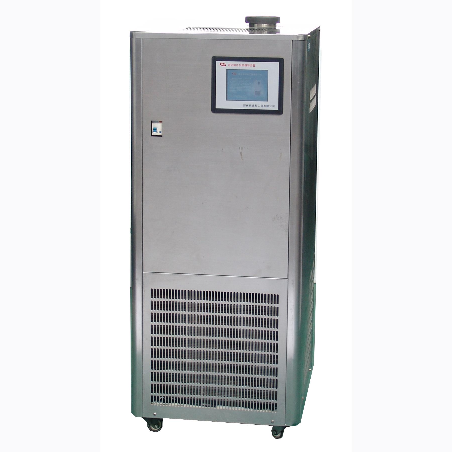 ZT-20-200-20密閉制冷加熱循環裝置