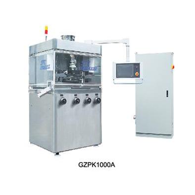 高速壓片機GZPK1000A