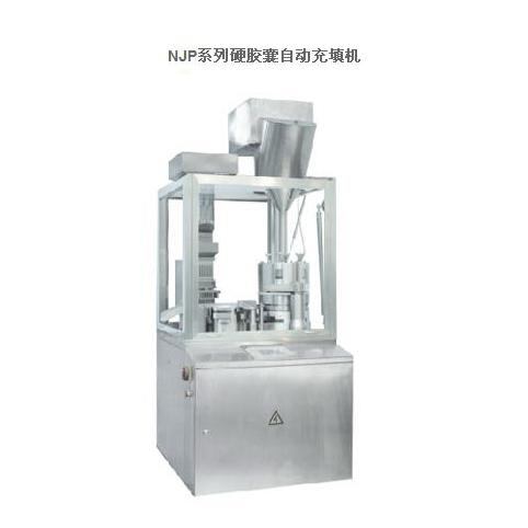 NJP系列硬膠囊自動充填機