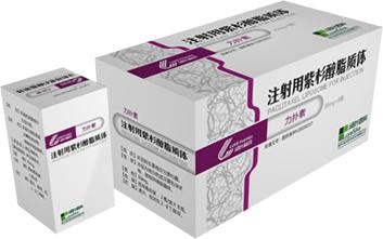 力撲素(注射用紫杉醇脂質體)