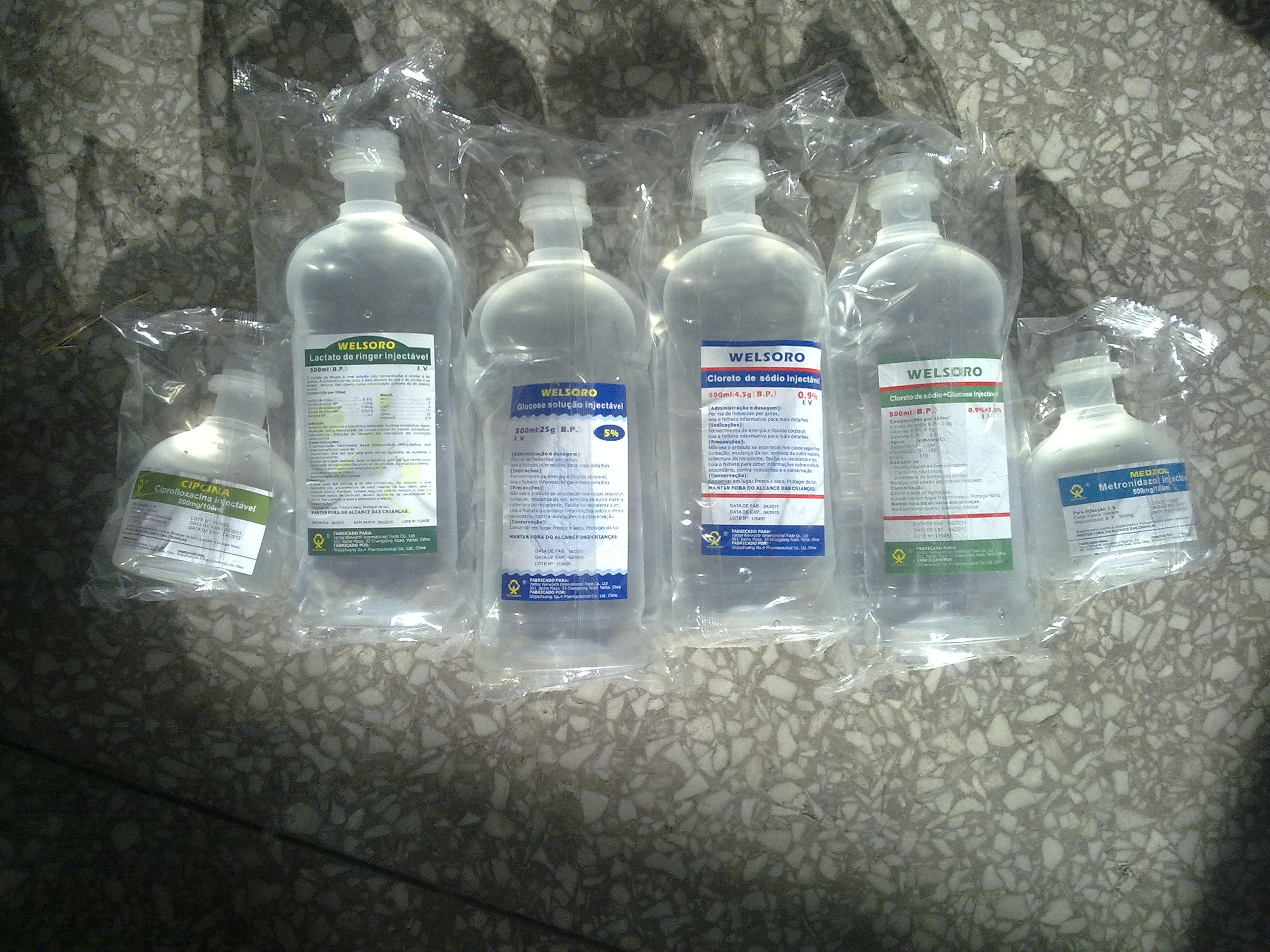 乳酸鈉林格注射液