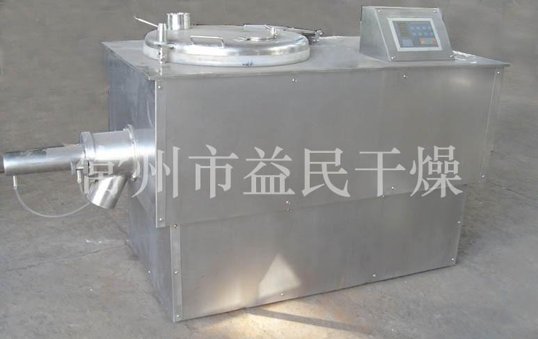 GHL型高效濕法混合制粒機
