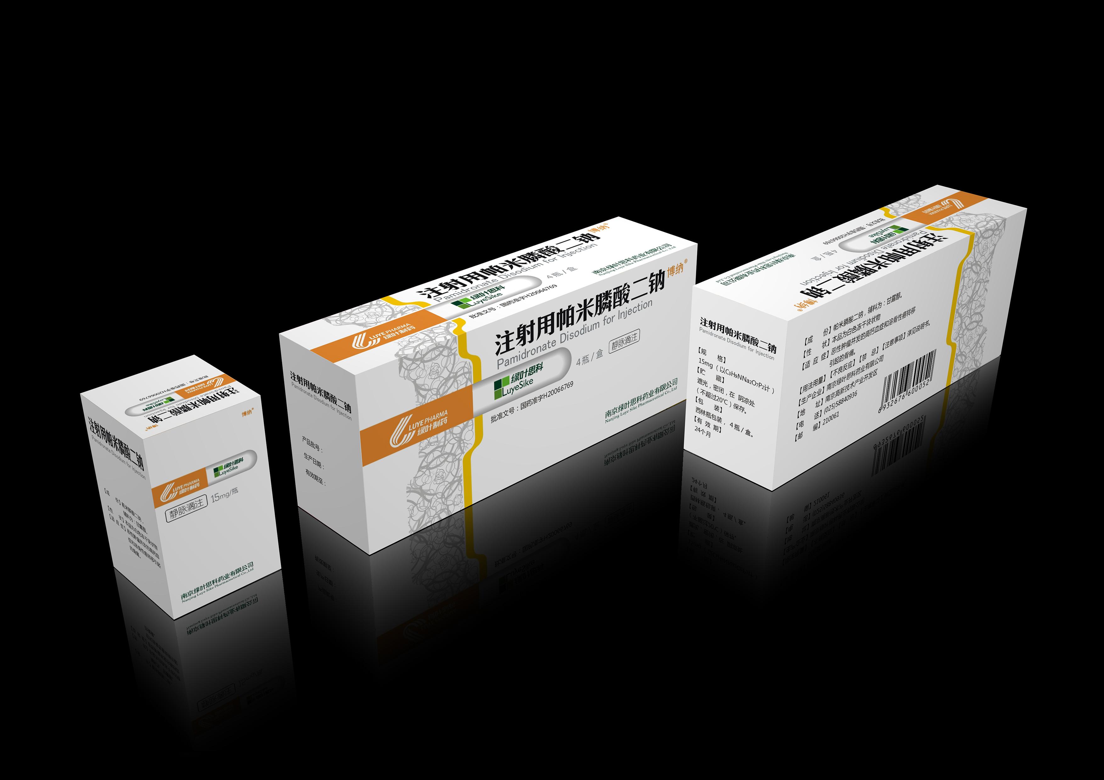 注射用帕米膦酸二鈉
