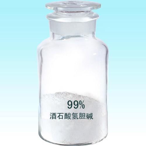 酒石酸氫膽堿,Choline Bitartrate