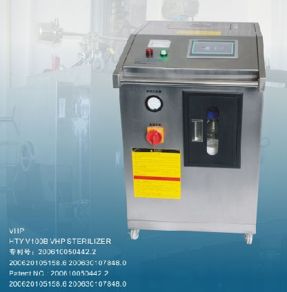 凍干機在線VHP過氧化氫滅菌器