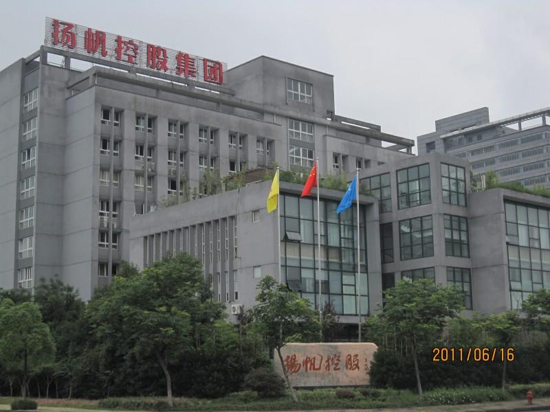 浙江寿尔福化工贸易有限公司