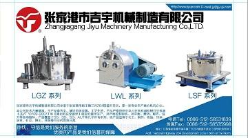 张家港市吉宇机械制造有限企业