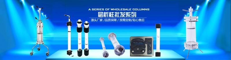 上海宸喬生物科技有限公司