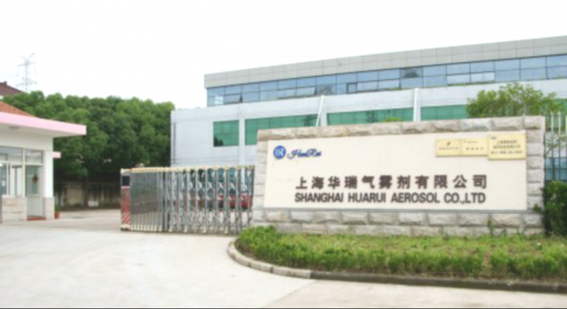 上海华瑞气雾剂有限公司