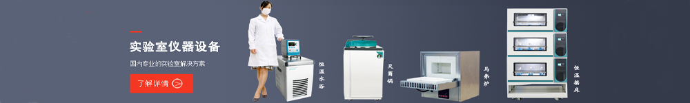 Jeio Tech Co., Ltd. - 上海代表处