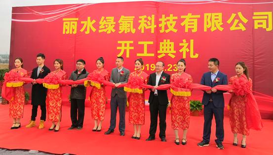 艾琪康医药科技(上海)有限企业获杭州诚和创业投资有限企业领投的数千万融资