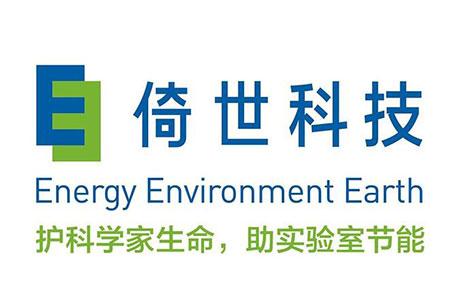 倚世节能科技(上海)有限企业