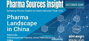 Pharma Sources Insight第三期:聚焦2020中国制药行业发展现状