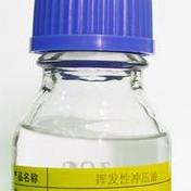 中藥揮發油提取技術及質量控制
