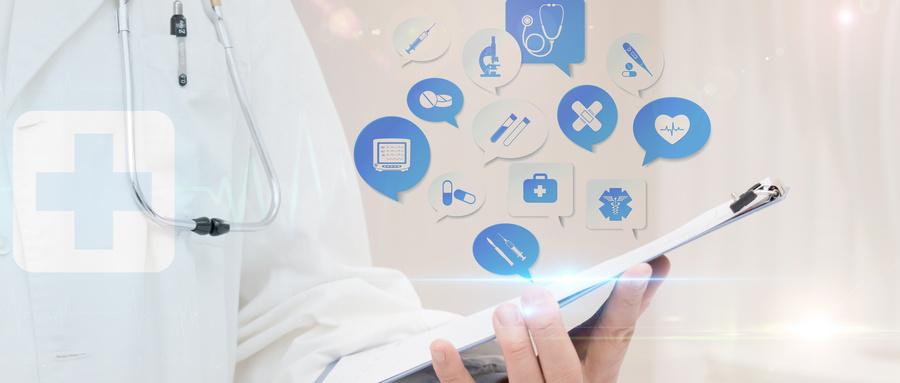 藥品注冊管理之臨床試驗的要求