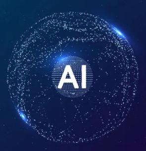 人工智能(AI)在新药研发中的应用现状